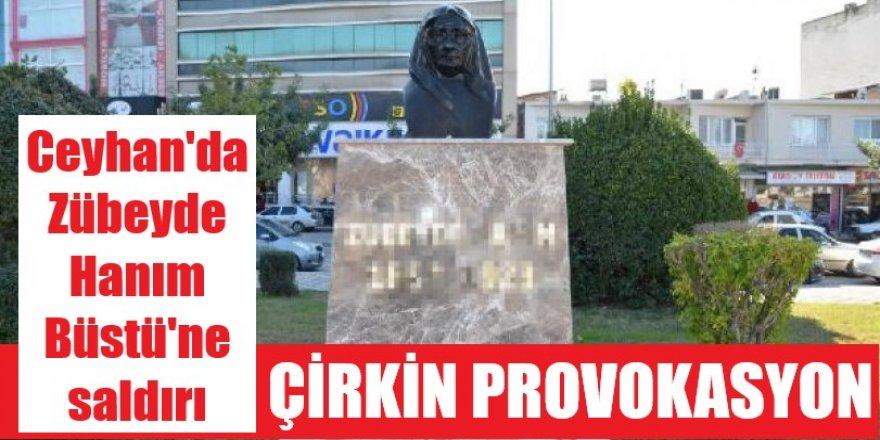 Atatürk'ün annesi Zübeyde Hanım'ın ölüm yıldönümünde çirkin provokasyon
